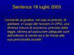 sentenza 18 luglio 2003