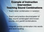 example of instruction intervention teaching sound combinations