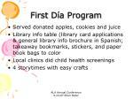 first d a program