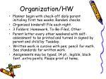 organization hw