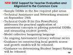 new dese support for teacher evaluation and alignment to the common core