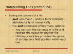 manipulating files continued3