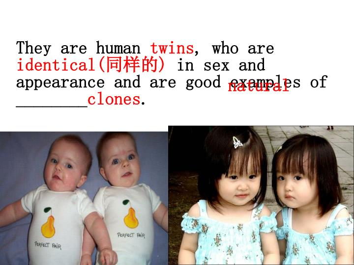 They are human