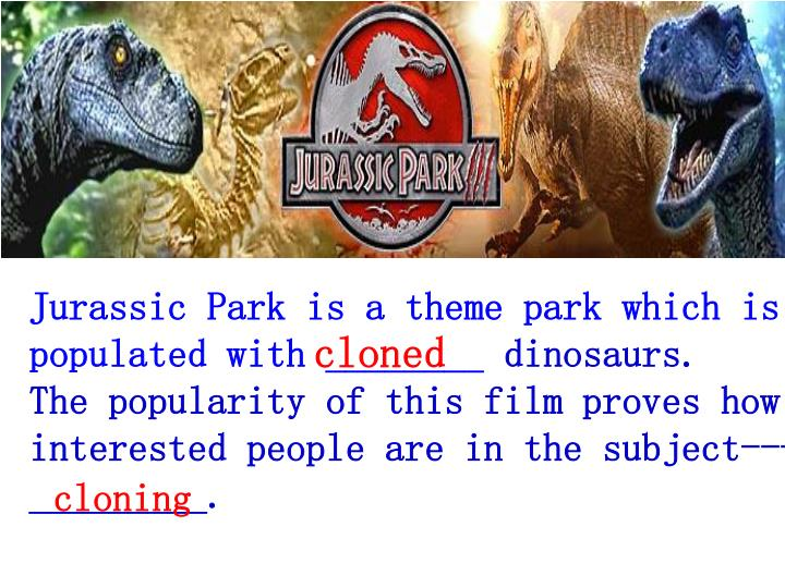 Jurassic Park is a theme park which is