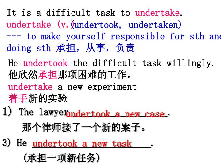 It is a difficult task to