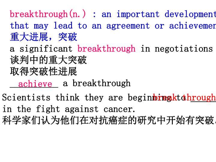 breakthrough(n.)