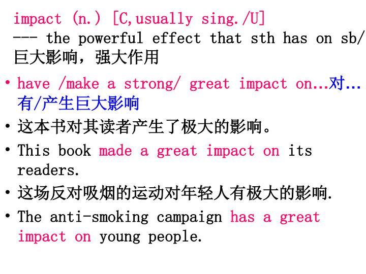 impact (n.) [C,usually sing./U]