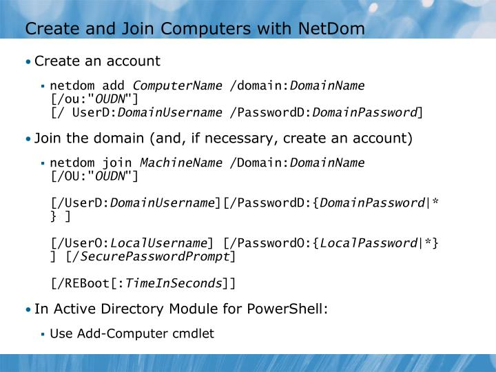 Create and Join Computers with NetDom