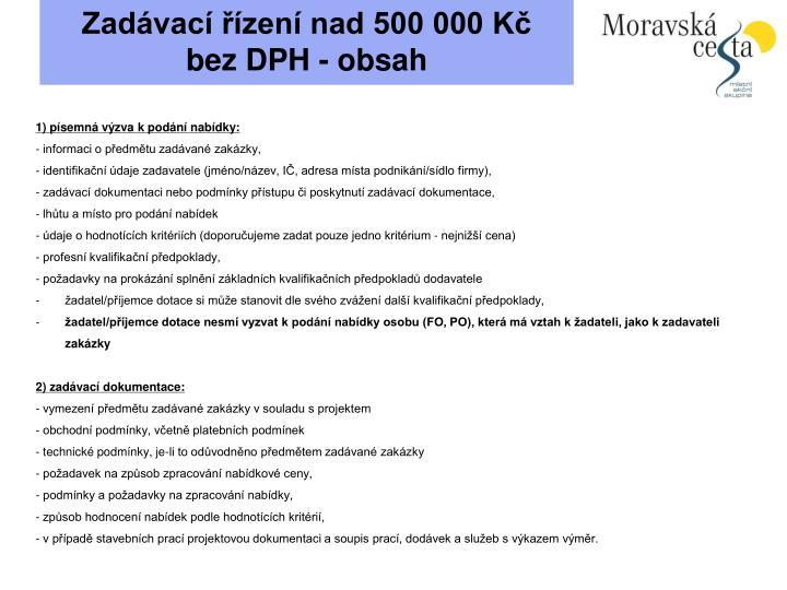 Zadávací řízení nad 500 000 Kč