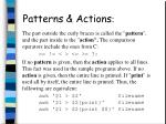 patterns actions