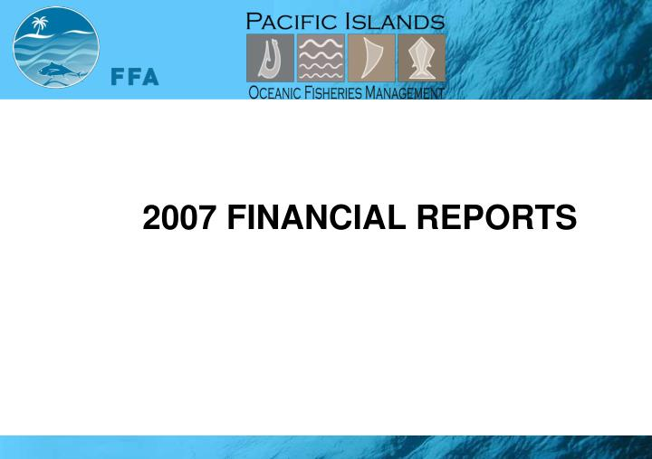 2007 FINANCIAL REPORTS