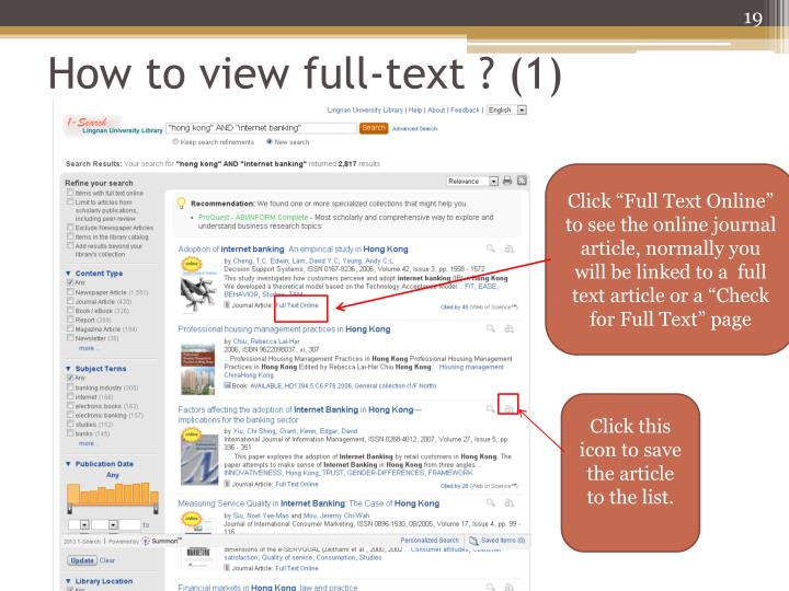 How to view full-text ? (1)