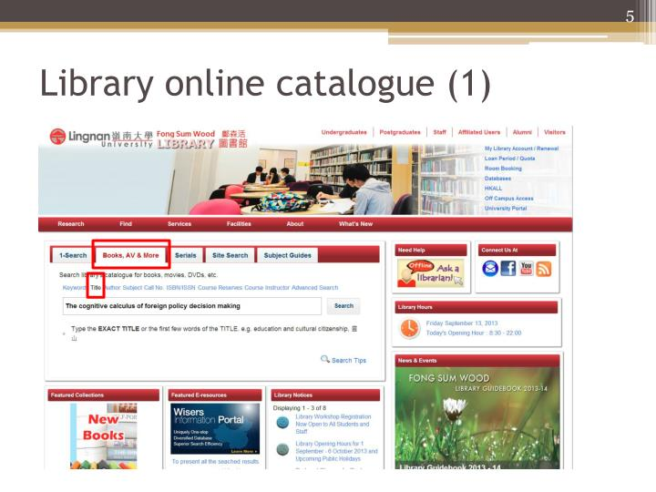 Library online catalogue (1)