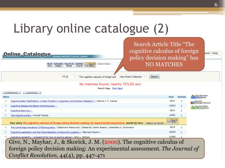 Library online catalogue (2)