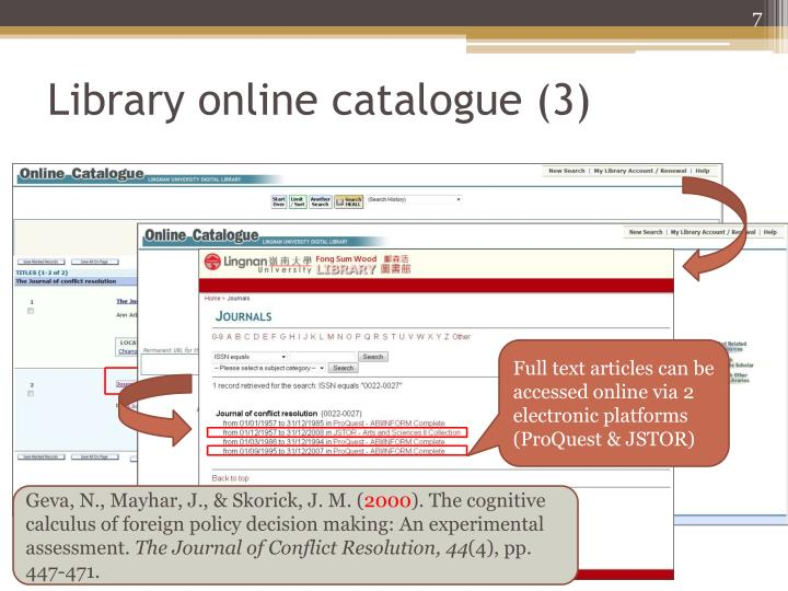Library online catalogue (3)