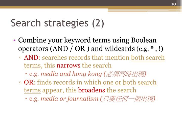 Search strategies (2)