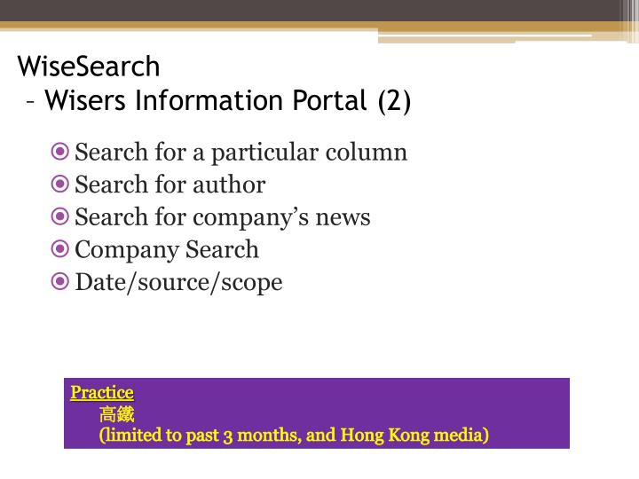 WiseSearch