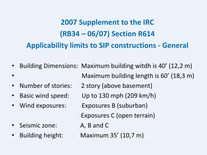 2007 Supplement to the IRC