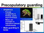 precopulatory guarding