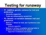 testing for runaway