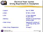 electrical power system driving requirements assumptions