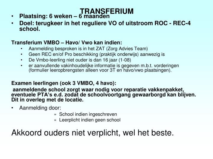 TRANSFERIUM