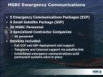 msrc emergency communications