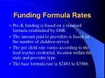 funding formula rates