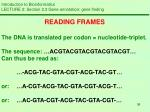 introduction to bioinformatics lecture 2 section 2 3 gene annotation gene finding1