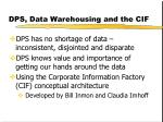 dps data warehousing and the cif