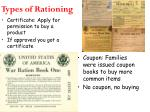 types of rationing