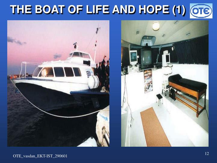 THE BOAT OF LIFE AND HOPE (1)