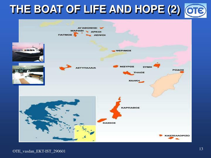 THE BOAT OF LIFE AND HOPE (2)