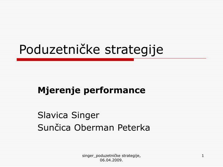 Poduzetničke strategije