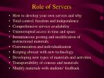 role of servers
