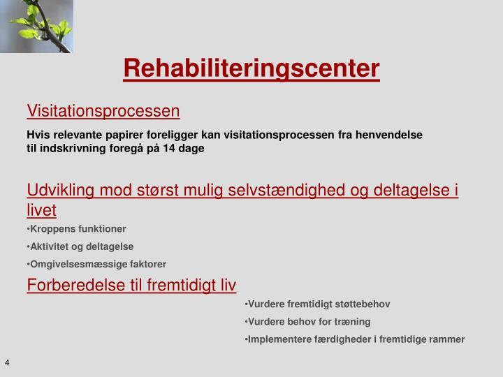 Rehabiliteringscenter
