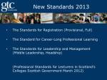 new standards 2013