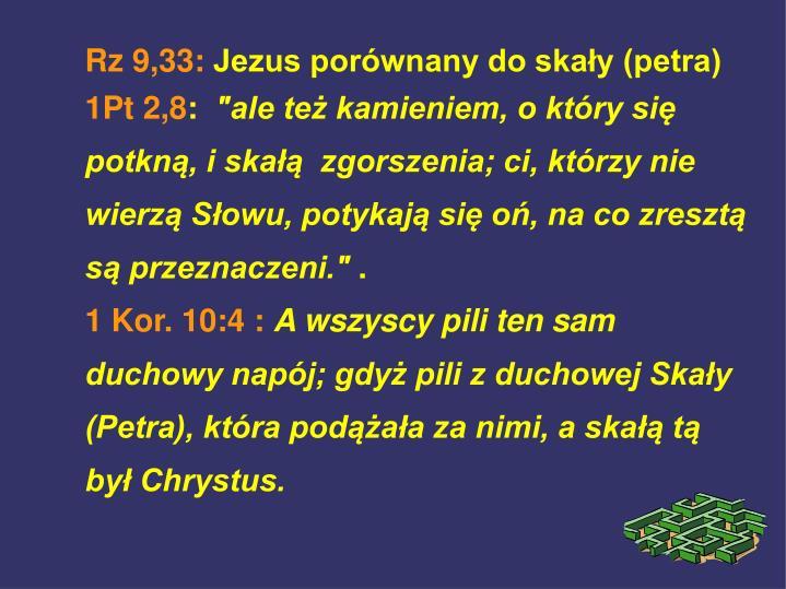 Rz 9,33: