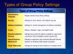 types of group policy settings