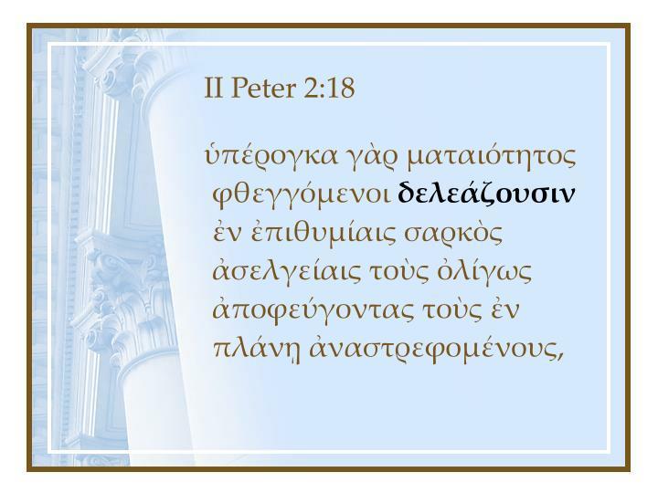 II Peter 2:18