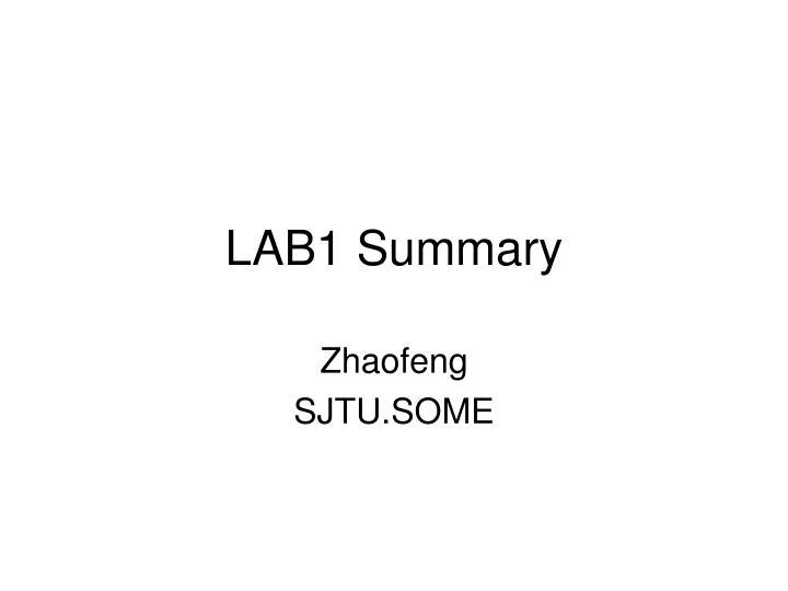 LAB1 Summary