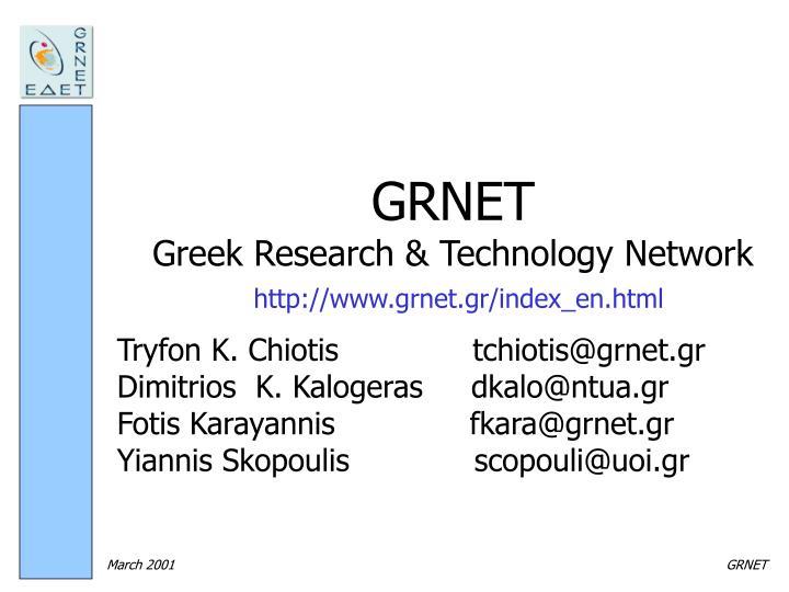 gr net greek research technology network http www grnet gr index en html