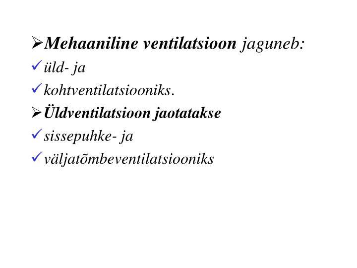 Mehaaniline ventilatsioon
