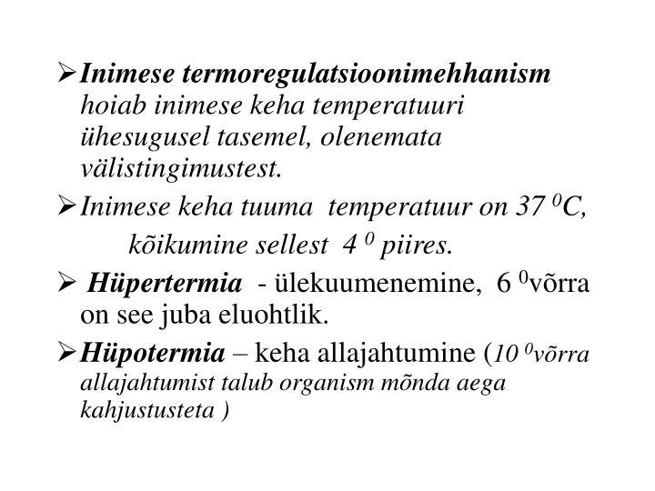 Inimese termoregulatsioonimehhanism