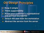 ou design principles