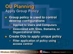 ou planning apply group policy