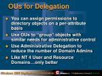 ous for delegation1
