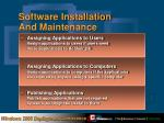 software installation and maintenance