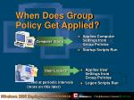 when does group policy get applied