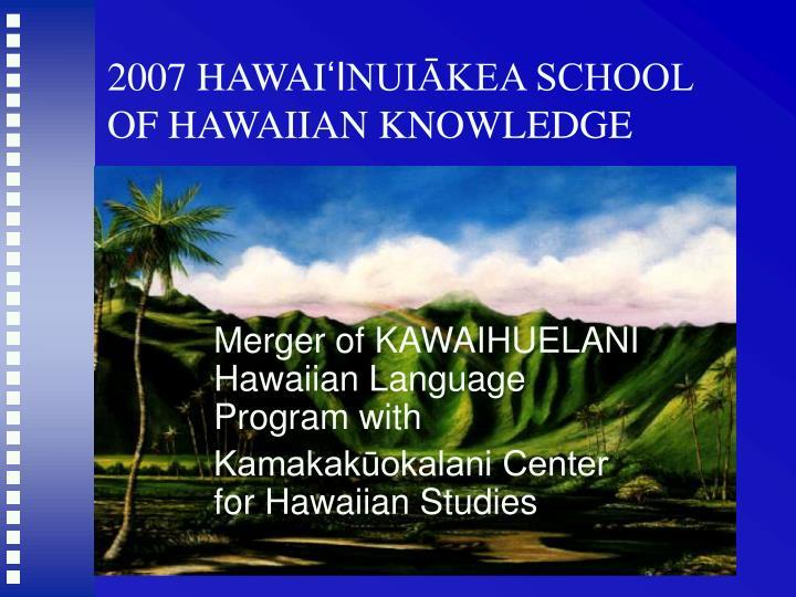 2007 HAWAI